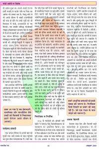 Gandhi - An ideal Manager - 4